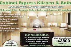 Home Design Center Va Kitchen Design Center 443 Carlisle Dr Herndon Va Call