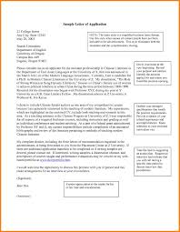 resume for college admission interviews college application cover letter sle choice image cover