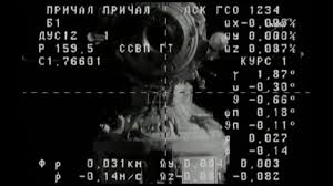 progress ms 05 docking from iss youtube