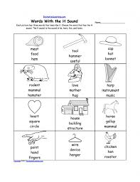 letter h alphabet activities at enchantedlearning 7 letter words