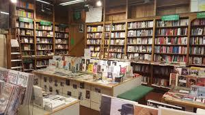librerie in franchising parma e la lettura quando il librario fa la differenza
