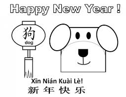 dog coloring pages for toddlers printable coloring pages for year of the dog kid crafts for chinese