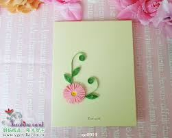 three dimensional greeting cards qc0014 cards
