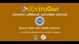 bureau of employment sri lanka foreign employment bureau tvc 02 disat pvt ltd