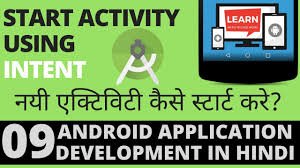 android start activity android app development tutorial in 9 start activity using