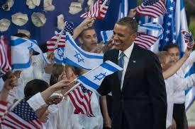 Flag Of Jerusalem As Trip Begins Obama And Netanyahu Are All Smiles Az Jewish Post