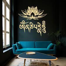 wall decal lotus flower meditation buddha yoga mantra om mani zoom