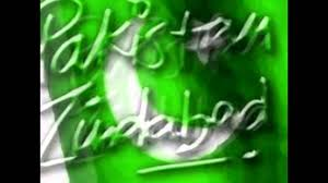 Photo Editor Pakistan Flag Pakistan Flag Colors Pakistani Flag Meaning History Youtube