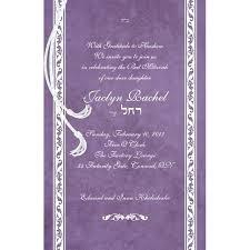 bas mitzvah invitations wedding card counter ahuva