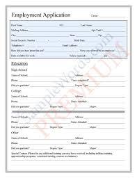 employee registration form hitecauto us