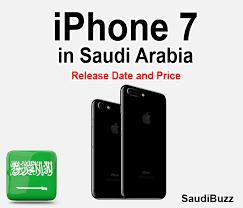 price in saudi arabia iphone 7 release date price in saudi arabia 2016 saudibuzz