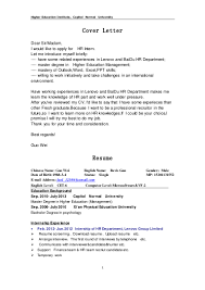 Resume Samples Normal by Wei Guo Resume