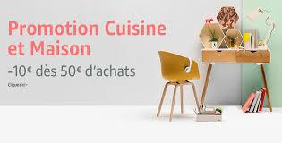code promo amazon cuisine et maison amazon cuisine et maison 10 dès 50 d achats