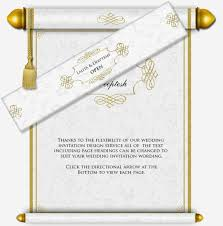 muslim wedding invitation muslim scroll email wedding invitation