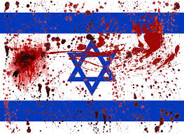 Israels Flag Amazon Agrees To Remove Products With Image Of Blood Splattered