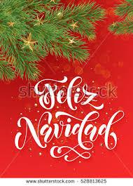 feliz natal portuguese merry christmas text stock vector 528813676