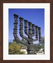 knesset menorah buy low angle view of a menorah knesset menorah jerusalem israel