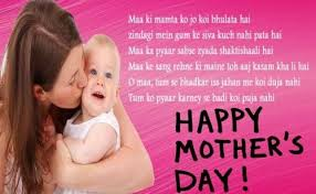 happy mothers day cards weneedfun