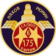 file soyuz 31 mission patch svg space mission insignias