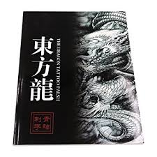amazon com tattoo sketch book yuelong a4 oriental chinese