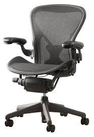 office chair aeron u2013 cryomats org