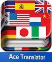 Phần mềm - Download Ace Translator 12 Full Final - phần mềm dịch <b>...</b>