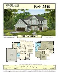 plan 2540 the sandusky house plans two story house plans 2