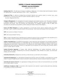 Supply Chain Management Resume Sample by Supply Chain Management Terms U0026 Glossary
