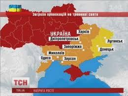100 ideas map of russian held ukraine on emergingartspdx com
