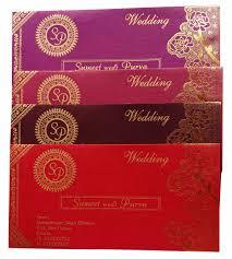 Online Wedding Invitation Cards Templates Designer Wedding Invitation Cards Exclusive Wedding Cards Wedding