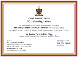 Guest Invitation Card Inaugural Function Of Executive Committee 2016 2018 U2013 Old Ravians