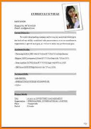 format cv gallery of new cv rohit new curriculum vitae cv formats notes