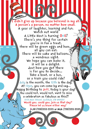 dr seuss birthday invitations dr seuss horton birthday invite wording for a preemie or baby