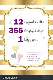 first birthday invitation one year stock vector 673431730