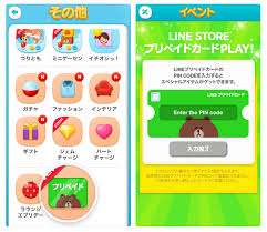 play prepaid card get free line play items with line prepaid cards line store