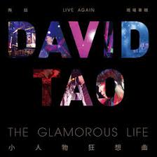 glamourous life david tao live again the glamorous life live by david tao on