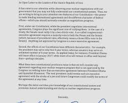 letter to irs template barneybonesus personable example of unsolicited application letter barneybonesus licious read the disputed letters about iran nuclear pact stirring tension with awesome cottonopenlettertoiranianleaderspage and