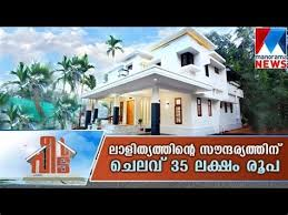 malayalam home design magazines collection of malayalam home design magazines home design