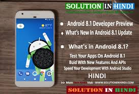 new update for android android 8 1 new update me kya hai developer preview in