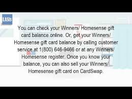 sell my gift card online how do i check the balance on my winners gift card