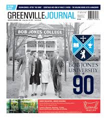 april 14 2017 greenville journal by cj designs issuu