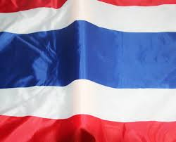 Flag Hanging 90 X 150cm Thailand National Flag Hanging Flags Polyester Thailand