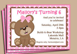 pink teddy bear invitation printable or printed with free