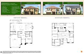 citrus lane floor plans model home gallery plan two