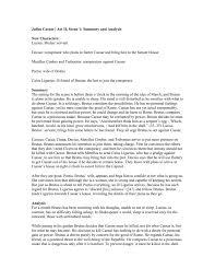 julius caesar act ii scene 1 summary and analysis