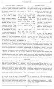 steinsaltz talmud babylonian talmud treatise bava metzia the chapter