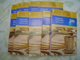 maxwell house passover haggadah new 2002 62 pg illustrated hebrew publix passover