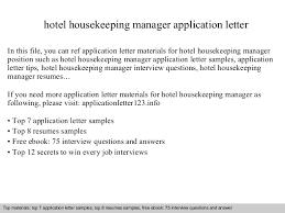 Housekeeper Sample Resume by Housekeeping Cover Letter Sample