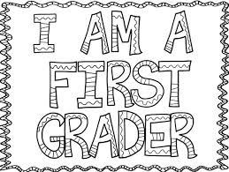 336 best first grade beginning of the year images on pinterest