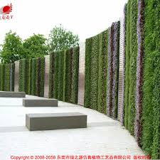 Urban Wall Garden - innovative vertical garden maintenance urban habitat chicago